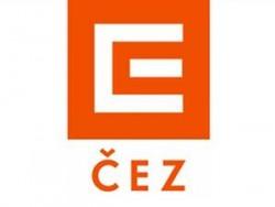 Oznámení o přerušení dodávky el.proudu ČEZ